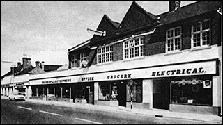 The Co-op at the peak of its power and popularity in 1965